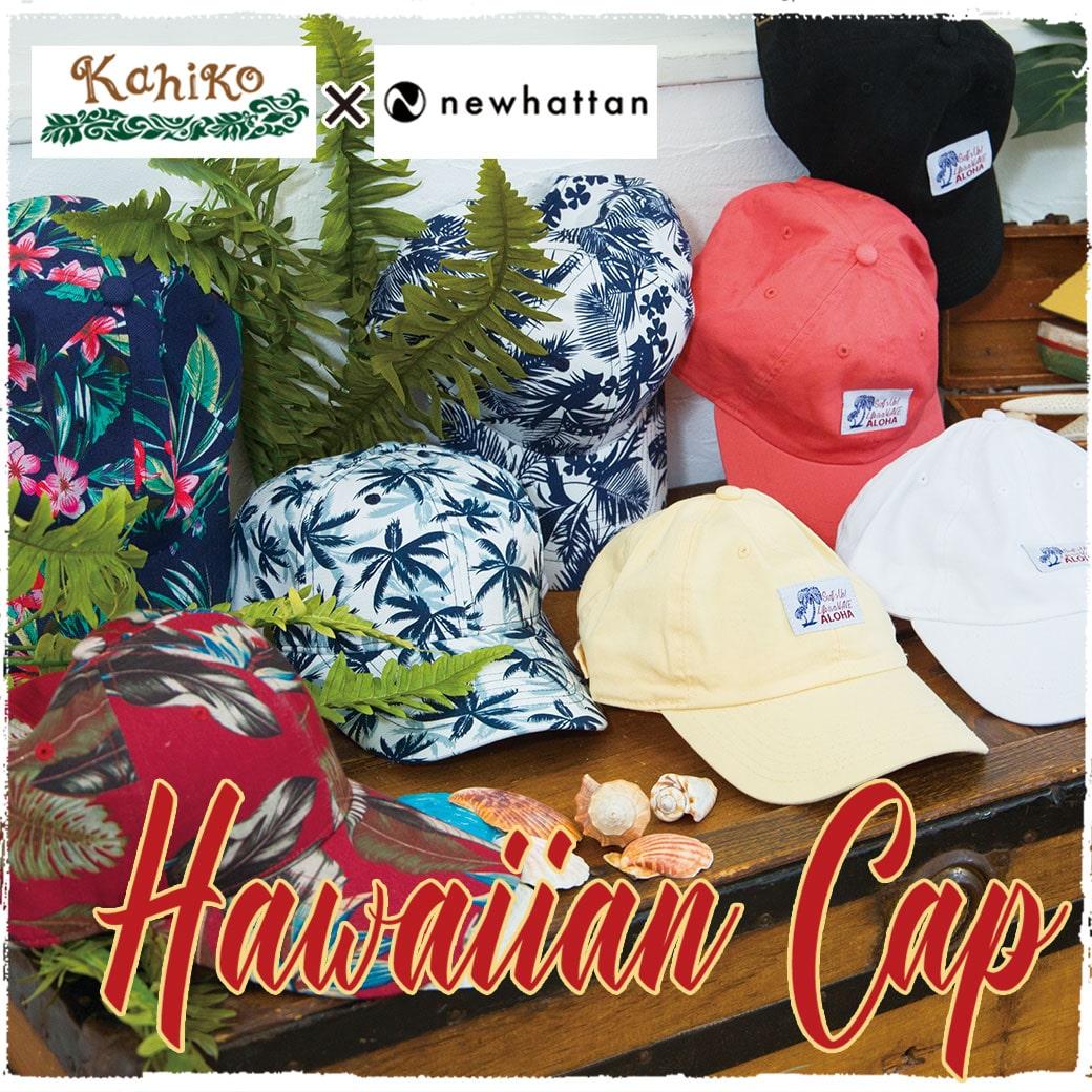 カヒコ ハワイアン ファツション雑貨 帽子 CAP