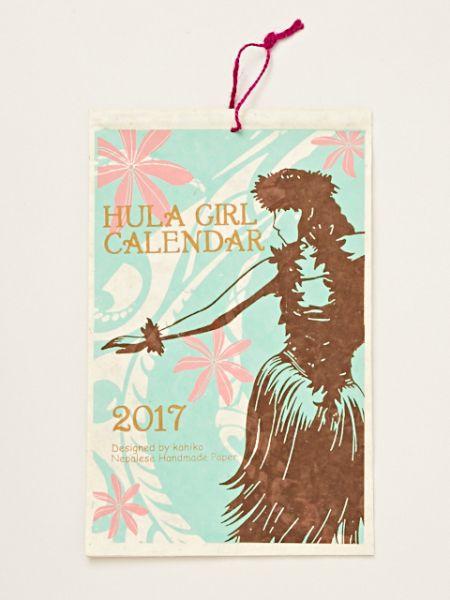 【2017カレンダー】HULA GIRL