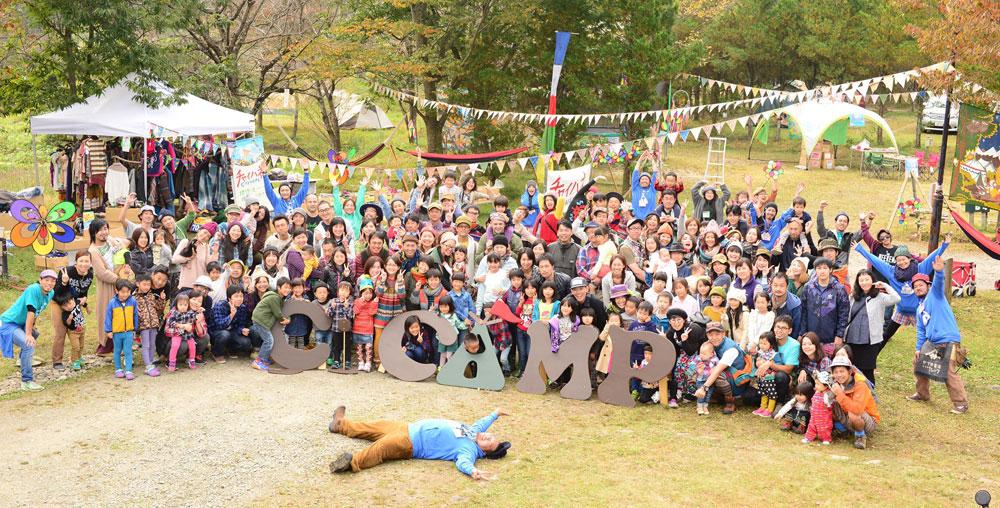 チャイハネ エスニック キャンプ 外遊び ワークショップ C-CAMP チーキャンプ