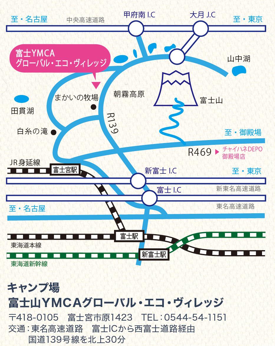 チャイハネ キャンプ C-CAMP チーキャンプ 富士山YMCA