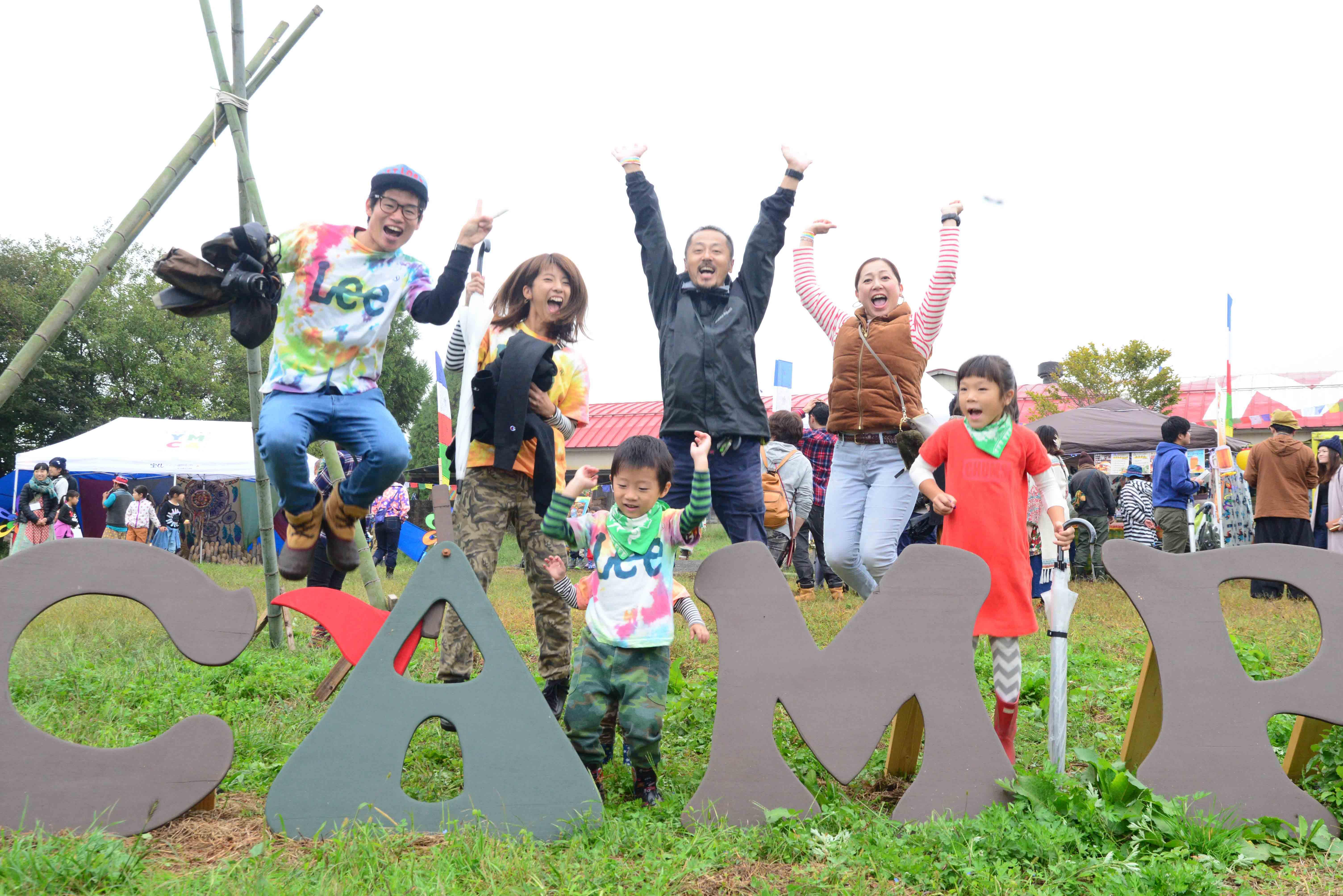 第6回富士山YMCA