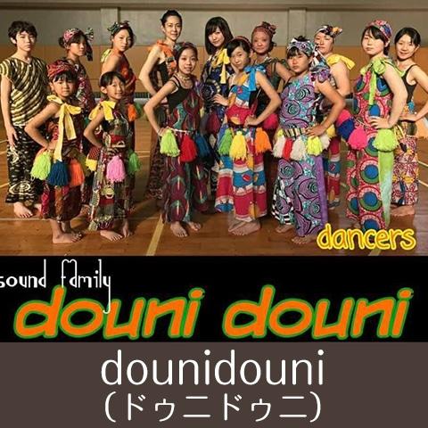 キャンプ 出演アーティスト 『dounidouni(ドゥニドゥニ)』