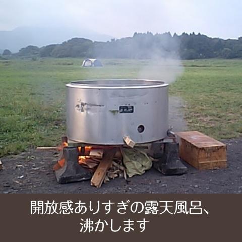 キャンプ アクティビティ 夜五右衛門風呂 byハートランド