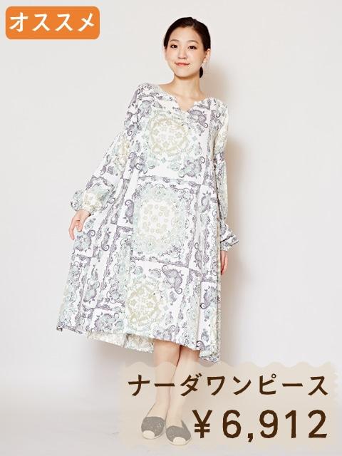 ファッション雑貨 新商品