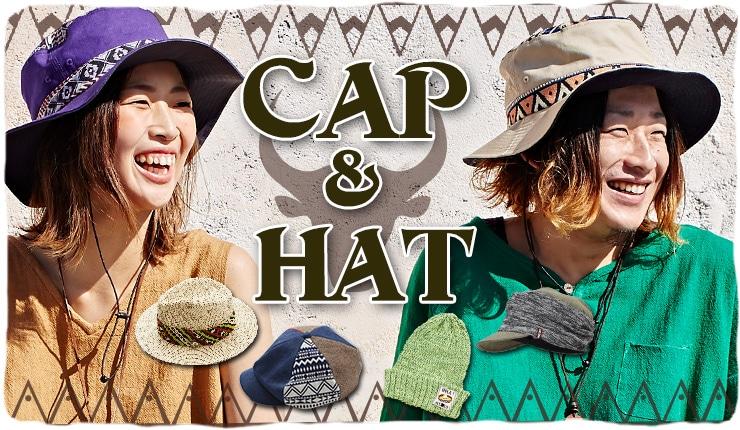 HAT CAP アウトドア メンズ レディース ハット キャップ ベレー
