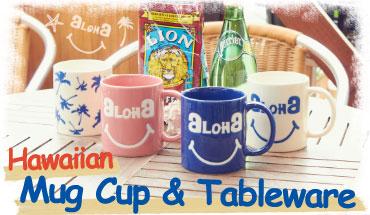 カヒコ ハワイアン マグカップ 食器 テーブルウエア