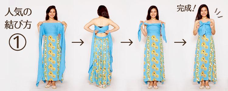 カヒコ kahiko ハワイアン ファッション サッシュスカート スカート ワンピース