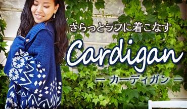ハワイアンショップ ファッション カーデ 羽織り