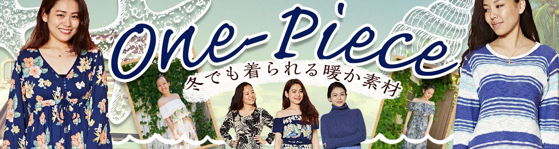 kahiko ハワイアンファッション ワンピース リゾートスタイル