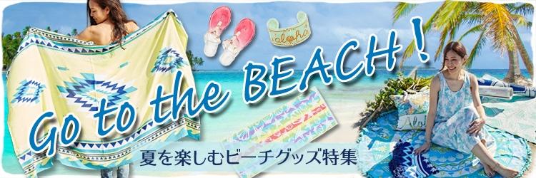 kahiko ハワイアン 海 ビーチ サローン パレオ ビーチサンダル HAT BAG ビーチマット ネイル タトゥーシール