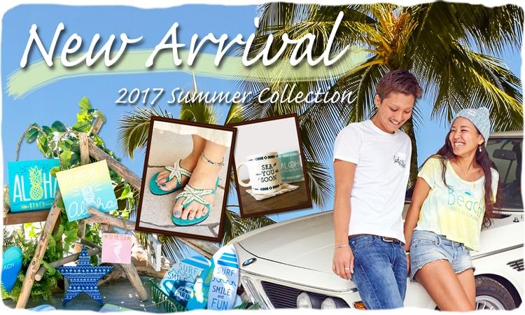 ハワイアンショップ 2017 Summer 新商品