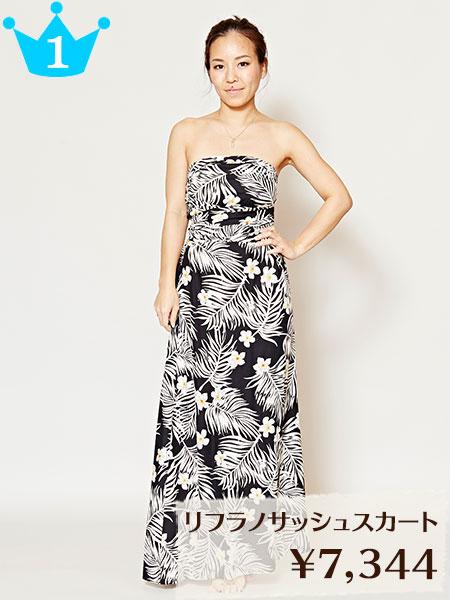ハワイアン ファッション雑貨 オススメ