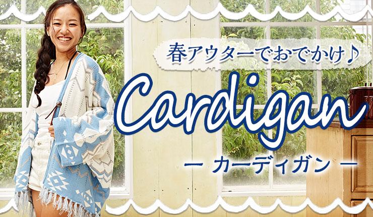 カヒコ ハワイアン カーディガン レディースファッション
