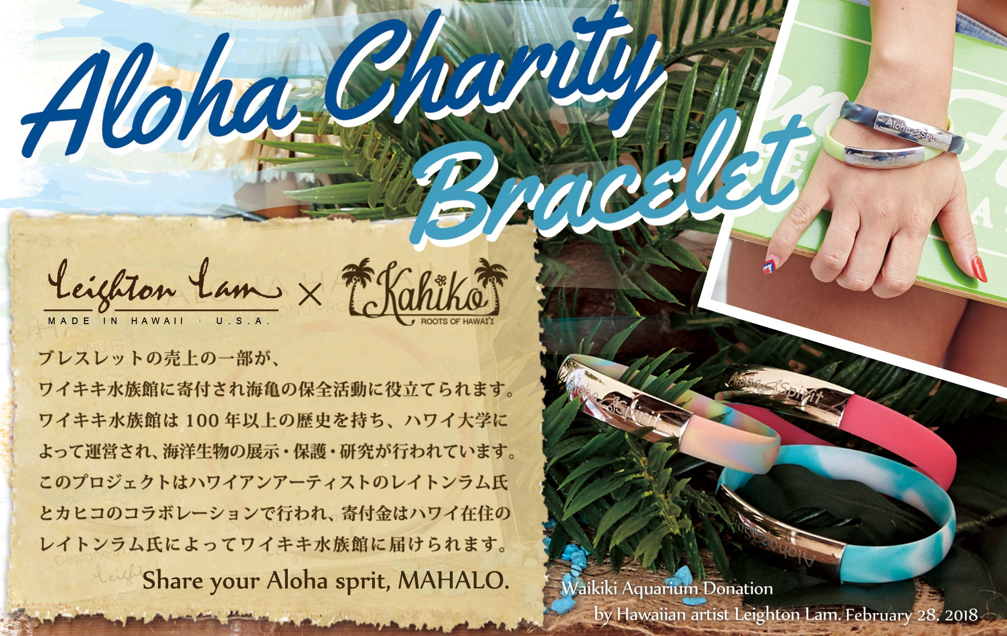 AlohaCharity