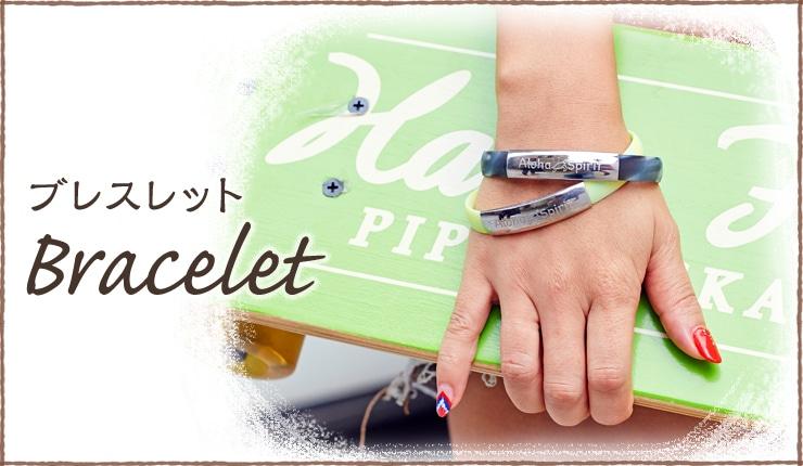 ブレスレット アンクレット ブレス bracelet anklet