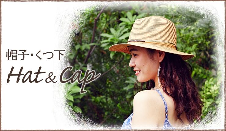 カヒコ ハワイアン HAT CAP 帽子 手袋 靴下 ソックス