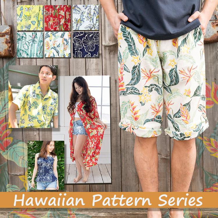 ハワイ デイリー ファッション