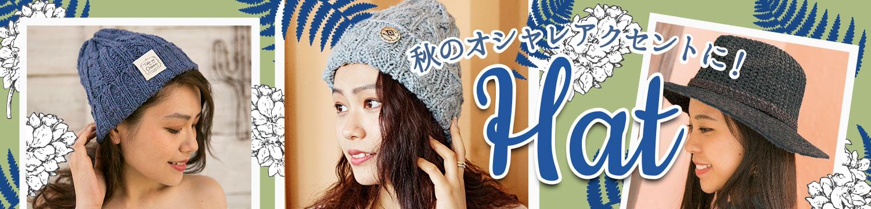 カヒコ ハワイアン ファツション雑貨 帽子