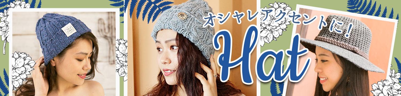 カヒコ ハワイアン ファッション雑貨 帽子 CAP HAT