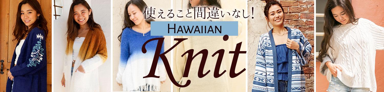 カヒコ ハワイアン ファッション ニット トップス