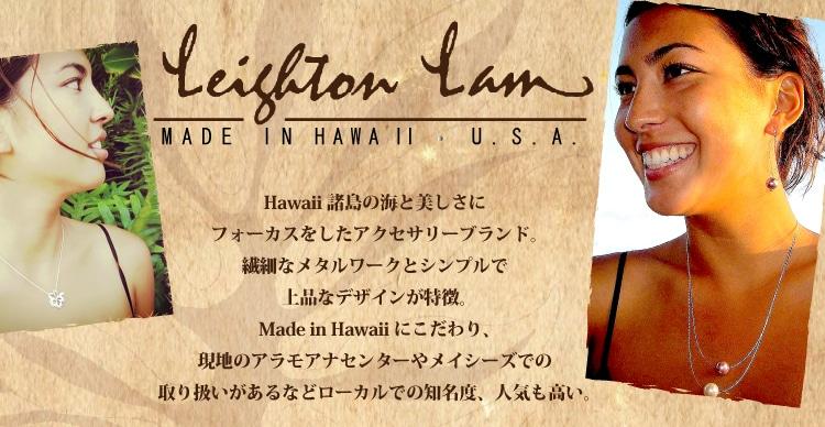 Kahiko カヒコ ハワイアンジュエリー レイトン・ラム レイトン ラム レイトンラム ハワイアン