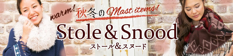ストール&スヌード kahiko 2018 新作 新商品