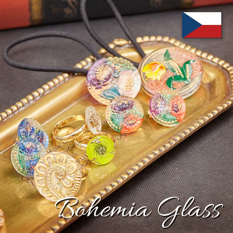 チェコガラスボタンアクセサリー