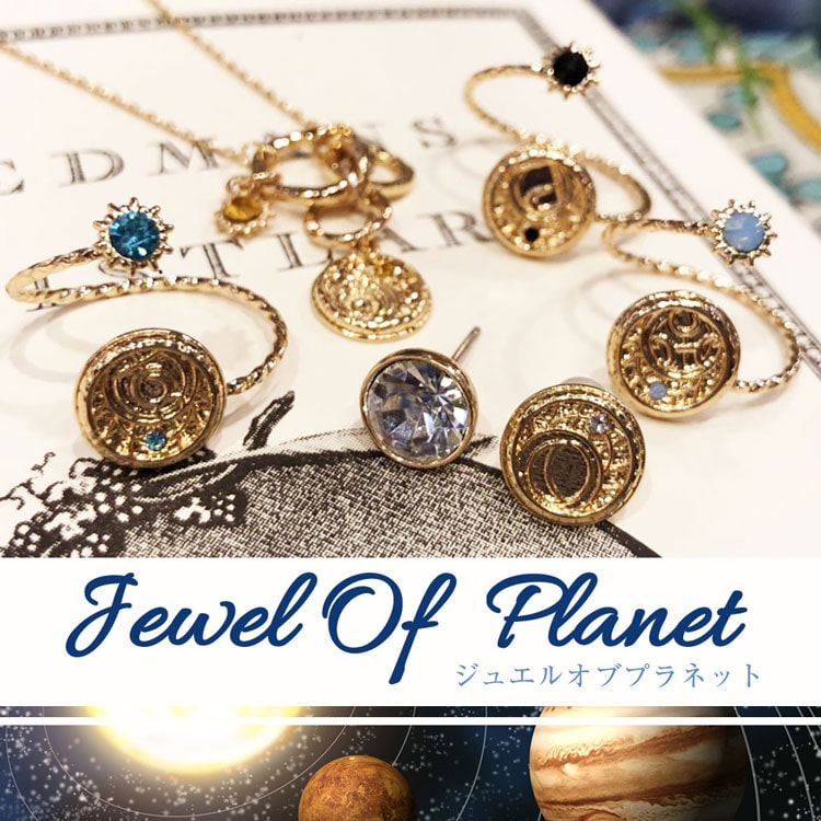 Jewel Of Planet