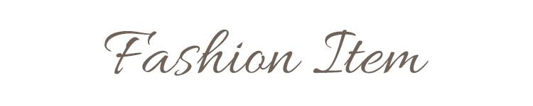 ファッション・ファッション雑貨