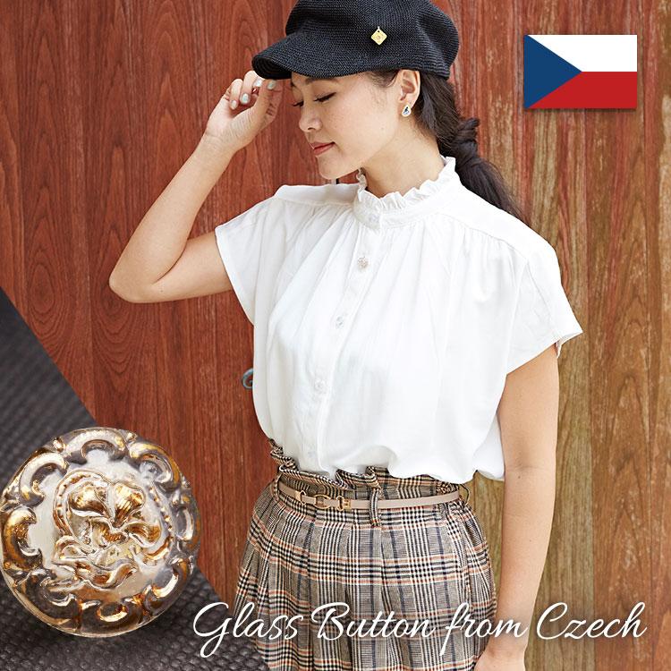 チェコ ガラスボタン ファッション