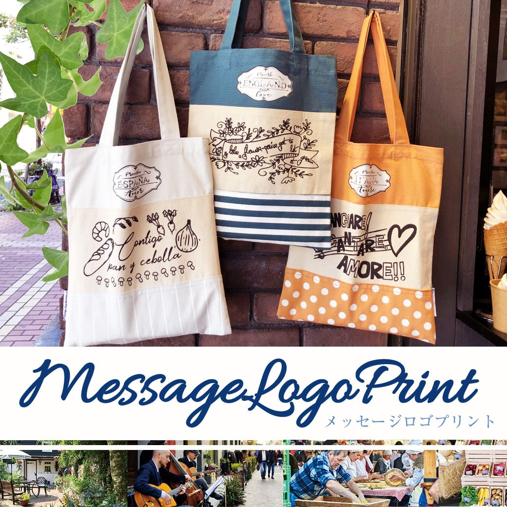 MessageLogo Print BAG