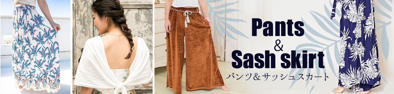 カヒコ ハワイアン ファッション ボトムス パンツ